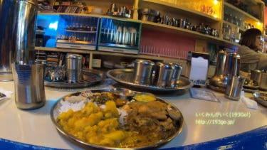 京都でカレー!味わい豊かなスパイスカレー「ムジャラ」