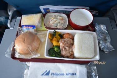 フィリピン・セブ島へ!フィリピン航空の機内食