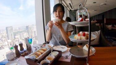 新宿 地上160メートルの絶景!「京王プラザホテル」のアフタヌーンティー