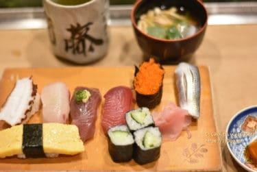 【吉祥寺 ランチ】握り8点¥1,000!老舗鮨店「鮨藤(すしとう)」で手頃にお寿司