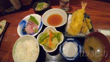 【吉祥寺 ランチ】新潟県佐渡産!魚が美味しい居酒屋「魚猿」で欲張りランチ