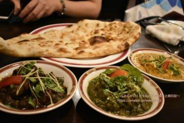 【新橋 カレー】満足度が高いディナーのコース!南インド料理の名店「KHAN KEBAB(カーン・ケバブ・ビリヤニ)」