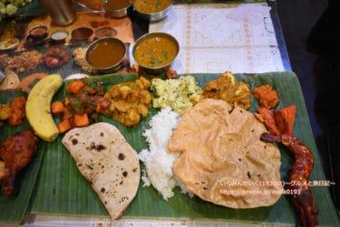 【中野 カレー】南インド料理「南印度ダイニング」で豪華スペシャルディナー!バナナリーフミールス