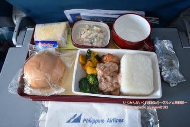 【フィリピン航空 機内食】2019年2月搭乗。セブ島への旅