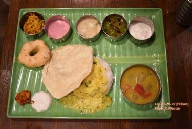【西荻窪 カレー】南インド料理ミールスが食べられる話題の店「とらや食堂」!
