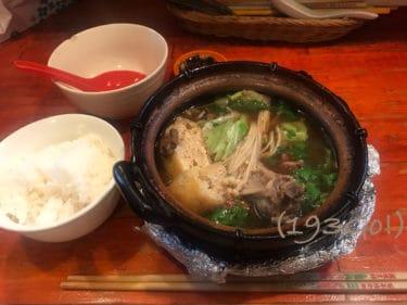 【荻窪 グルメ】アジアン料理ファンなら一度は訪れたい。マレーシア料理の名店 「馬来風光美食 (マライフウコウビショク)」で肉骨茶(バクテー)!