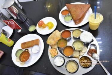 【シンガポール カレー】本場インドに居るみたい!リトルインディアで南インド料理「MTR」&アラブストリートへ!