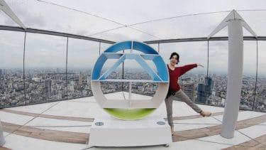 【渋谷 新スポット】「渋谷スクランブルスクエア」 屋上展望デッキ「SHIBUYA SKY(渋谷スカイ)」内覧会リポート!驚きのパノラマビュー&夜景はまるでアトラクション