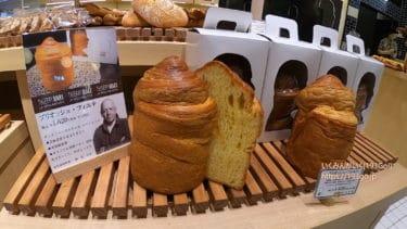 【渋谷 新スポット】渋谷スクランブルスクエアで最新グルメリポート!限定スイーツ、日本初出店のパン屋も