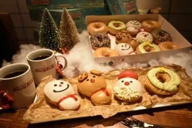 【クリスピー・クリーム・ドーナツ】2019クリスマスver.を最速食リポ!「BABY MERRY Holiday」11/13から新発売