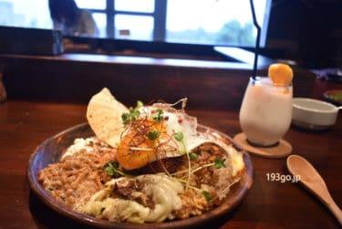 【吉祥寺 カレー】「せきちゃんカフェ」盛り良しガツンと来るスパイスカレー!井の頭公園の緑が清々しい