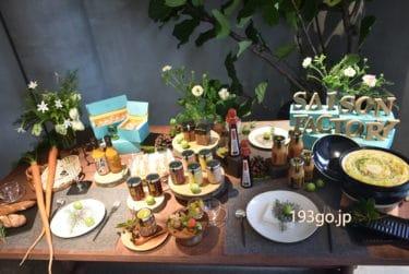 【セゾンファクトリー 試食会】12/4~新発売「フルーツバターのどらやき」!&クリスマス、年末の食卓に合うアレンジレシピ