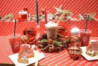 【スタバ新作 クリスマス2019】12/4から登場「サンタブーツ チョコレート フラペチーノ」遊び心いっぱい!お菓子が詰まってる。