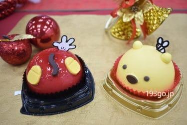【セブンイレブンスイーツ】2019クリスマスケーキはディズニーとコラボ ミッキーのお尻がキュートすぎる!プーさんも登場