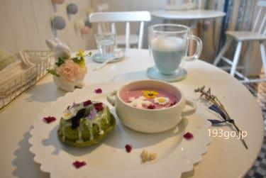 """【吉祥寺 カフェ】「みずいろの花」目に映るものすべてが可愛い!料理も空間も""""映える""""カフェ"""