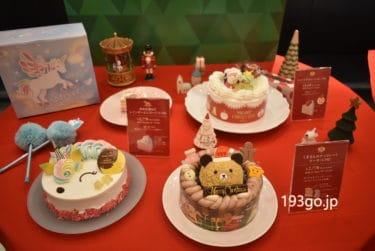 【銀座コージーコーナー クリスマスケーキ2019】フォトジェニックなケーキから素材にこだわる派まで!12/14から25日販売