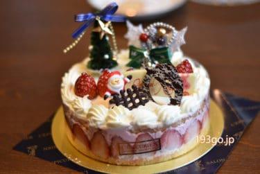 【吉祥寺 クリスマスケーキ2019】「レピキュリアン」で予約してたビスキュイフレーズをゲット