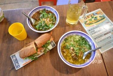 【高円寺 べトナム料理】「チョップスティックス」&「ビンミン」まるでベトナムの屋台に居る様!「大一市場」でフォー&バインミー