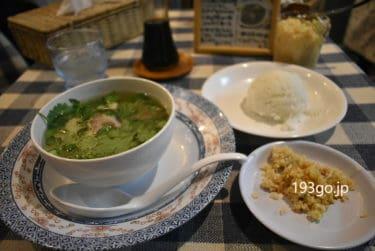 【阿佐ヶ谷 ハワイアン】オックステールスープが食べられる「YO-HO's cafe Lanai(ヨーホーズ カフェ ラナイ)」孤独のグルメでも紹介