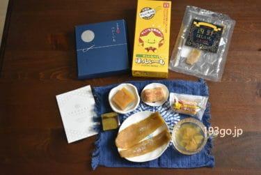 【茨城 グルメ】茨城県の特産物&お土産紹介!干し芋生産量全国第1位!