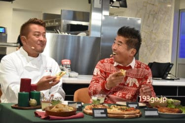 【ドミノピザ 冬季限定メニュー】ハンドメイドのピザ作り!こだわりと美味しさの秘密