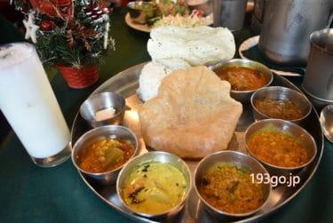 【池袋 南インド料理】「A・RAJ(エー・ラージ)」ミールスランチ!ビリヤニはスパイス効いてる!エアブレンドのチャイと楽しむ