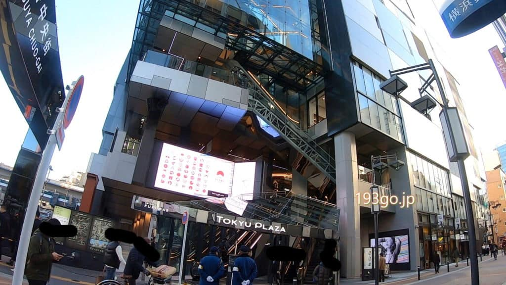 東急 プラザ 渋谷