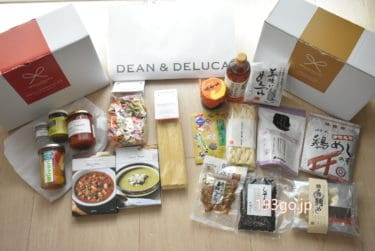【DEAN & DELUCA(ディーンアンドデルーカ)福袋2020】和食材と地中海…気になる中身は⁈《動画あり 開封の儀》