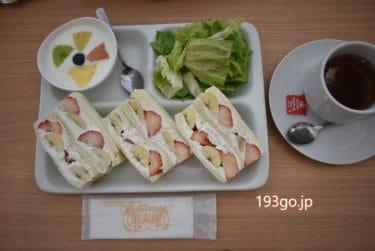 【吉祥寺 カフェ】「果実園 リーベル」お得モーニング!フルーツサンドが盛りモリ