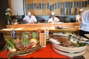 【京都 グルメ】京都食材の特別メニューが味わえる「京のおもてなし-2020・早春-」京都、東京で1/16から開催