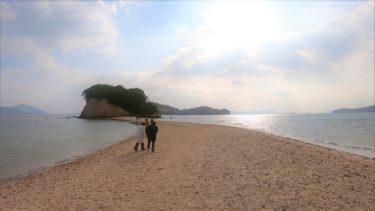 【小豆島 観光】時間限定の砂道「エンジェルロード(天使の散歩道)」ロマンチック&フォトジェニックスポット《動画あり》