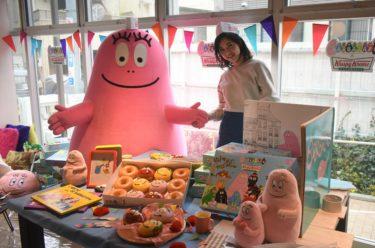 【クリスピー・クリーム・ドーナツ】世界的人気キャラクター「バーバパパ」とコラボ「Fruity Barbapapa」2020年2月26日から期間限定発売