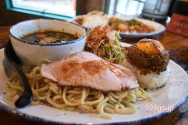 【吉祥寺 カレー】「モンタナ」中道通りの人気店!カリーつけ麺と名物ドライカリー