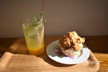 【西荻窪 カフェ】「Go! Muffins go!(ゴー マフィン ゴー)」週2日のみオープンするマフィン専門店!フォトジェニック空間