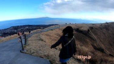 """【伊豆 観光】「大室山」山頂の噴火口の周りを歩く。開放感あふれる""""空中散歩""""!"""
