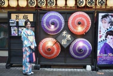【浅草 観光】着物で浅草さんぽ「ナイスきものレンタル」を体験! ドラマ「大奥」の打ち掛け撮影も!