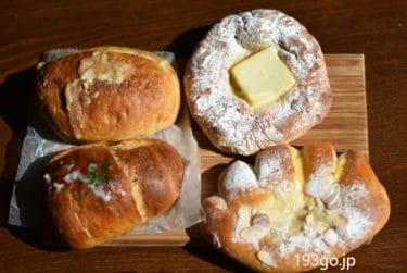 【西荻窪 パン】「藤の木」の塩パンは絶品!種類豊富でお手頃