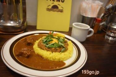 【幡ヶ谷 スパイスカレー】「ウミネコカレー」2種盛り定食のランチ