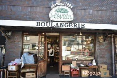 【代々木八幡 パン】「Levain(ルヴァン) 富ヶ谷店」パン棚にズラリ!量り売りのハード系