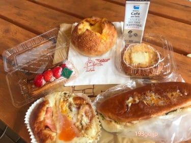 【吉祥寺・三鷹 パン】三鷹の森ジブリ美術館近くの人気パン屋「トーホーベーカリー」で焼きたてパン!