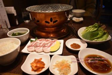 【吉祥寺 ランチ】「KollaBo(コラボ)」海鮮、焼肉も美味しい韓国料理!遅めランチも