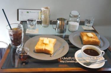 【吉祥寺 カフェ】「RyumonCoffeestand(リュモンコーヒースタンド)」スタイリッシュな人気カフェ!モーニングとケーキセット