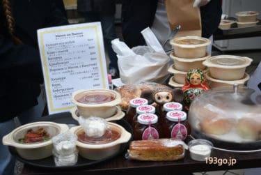 【吉祥寺 ロシア料理】「Cafe RUSSIA(カフェロシア)」ロンロン入口で出来立てテイクアウト料理を販売