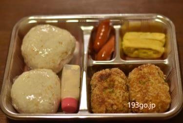 【吉祥寺】高架下の小さなバル「ふぁみきち」でテイクアウト 名物 肉じゃがコロッケ弁当