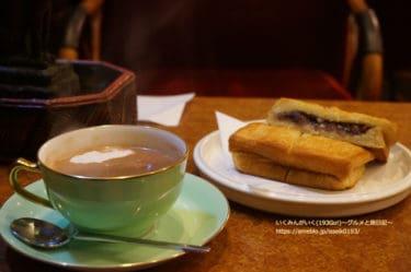 【秋葉原 喫茶店】ショパンが流れるレトロ喫茶「ショパン(CHOPIN)」  バターじゅわ~♪絶品!アンプレス