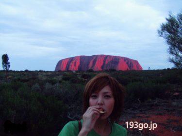 【オーストラリア】「世界の中心で涙」ワーキングホリデー!バックパックの旅 第8話