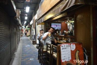 【吉祥寺 スパイスカレー】ハモニカ横丁の飲み屋「Chang(チャーン)」がカレーの提供 昼飲み×2種盛り!オープン記念も