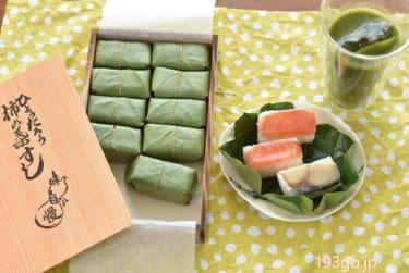 【奈良 名物】柿の葉寿司「ひょうたろう」奈良の山奥で50年続く伝統の味
