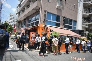【吉祥寺】「やっぱりステーキ」沖縄から東京初進出!6月17日オープン 早くも話題店に