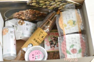 【茨城 特産品】7月10日は「納豆の日」納豆の食卓&おつまみ。進化系納豆とは⁈